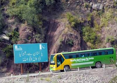 Muzaffarabad Srinagar bus service restored after suspension