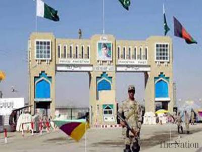 New Western Border Security Force to be setup by Pakistan