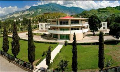 Week-long celebrations in connection with 70th founding day of AJK begin today