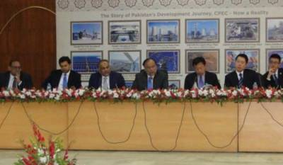 CPEC 7th JCC meeting: Next phase projects to come under review
