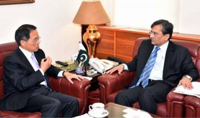 Japan calls for enhanced public, private sectors interaction to promote trade with Pakistan