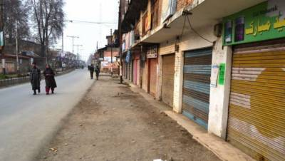 JRL calls for shutdown in IOK on Friday