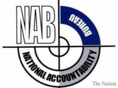 NAB arrests 9 Custom officials in Lahore