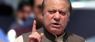Nawaz likely to arrive Pakistan today