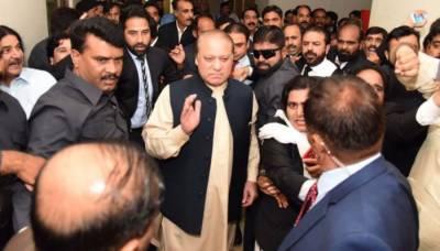 Nawaz Sharif files three petitions in IHC against NAB