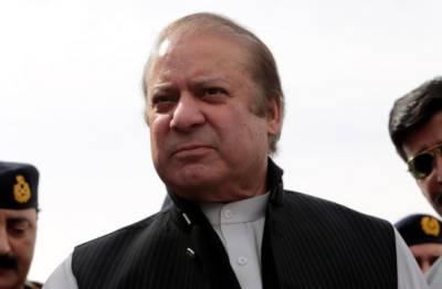 Nawaz Sharif to return back home in 2018