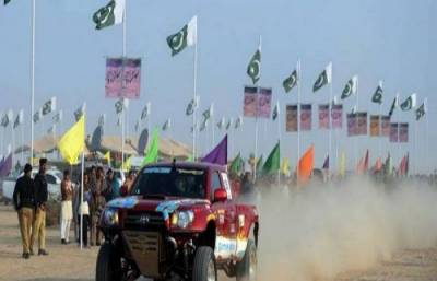 Pakistan motorcar rally leaves D.I. Khan for tank