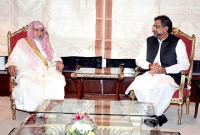 Pakistan Saudi Arabia enjoy historic and cordial relations: Imam e Kaaba