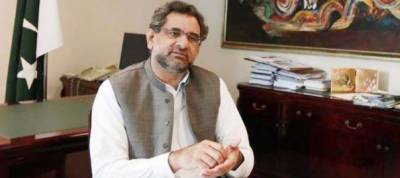 PM Abbasi summons cabinet meeting today