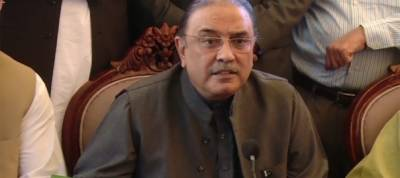 PPP will form government in Punjab and centre: Zardari
