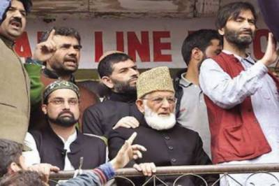 Shahid's arrest a bid to cow down freedom leadership: Gilani