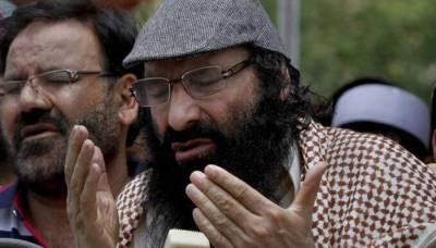 Syed Salahuddin son arrested from Occupied Kashmir by Indian NIA