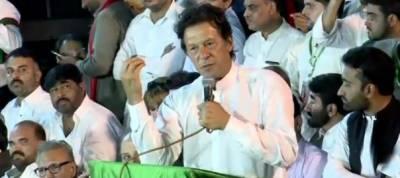 Tsunami will sweep away diesel and easy load: Imran khan