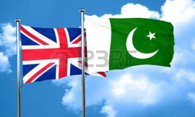 UK to deport 700 illegal Pakistanis