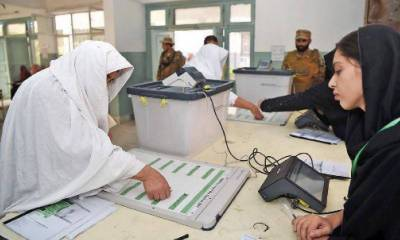 Arbab Amir Ayub of PTI wins na-4 Peshawar by-election