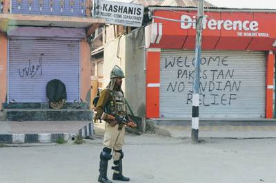 Kashmiris across the World observe Indian illegal occupation day as Black Day