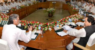 KP Cabinet approves three new public sector universities in province