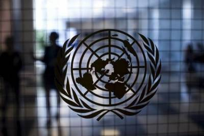 UN report finds Syrian regime responsible for Sarin attack