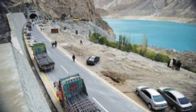CPEC conference to be held in Gilgit