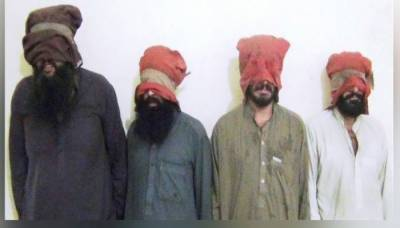 CTD arrest four terrorists from Peshawar planting bomb under bridge