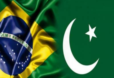 Brazil invites Pakistani businessmen to explore big market: Ambassador