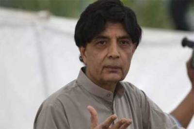 Ch Nisar hits out at his own party leadership