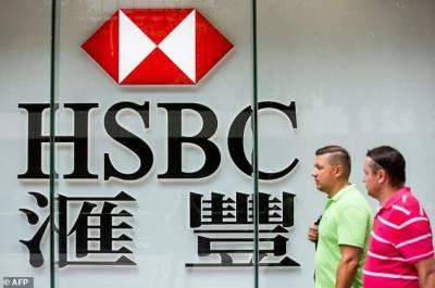 HSBC profits up five-fold in third quarter