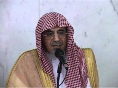 Imam e Kaaba statement on Daesh should become guiding beacon for Muslims across world