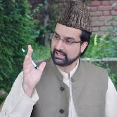 Indian atrocities eye-opener for world: Mirwaiz forum