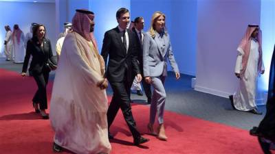 Jared Kushner secret visit to Saudi Arabia revealed