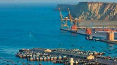 KIU to hold national conference on CPEC on Nov 3
