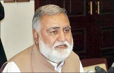 Ministry allocates around 70 plots against constitutional quotas in sector F-14, 15