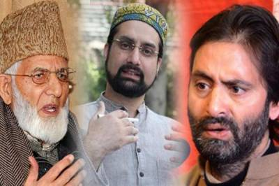 Mirwaiz Umar Farooq and Mohammad Yasin Malik