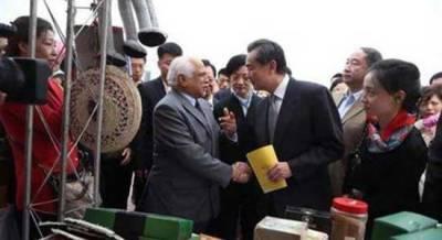 Pakistan embassy Beijing takes part in charity sale