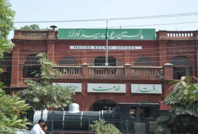 Pakistan Railways introduce two IT-based solutions to reduce train accidents
