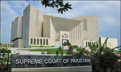 Supreme Court grills NAB over inconsistent arrest policy