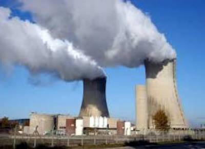 UN conference on nuclear energy begins in UAE