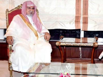 What Imam e Kaaba says about Islamic Military Alliance