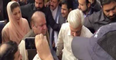 Not only fighting for justice but for fair process of justice: Nawaz Sharif