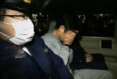 15-year-old girl among Japan 'serial killer' mutilation victims