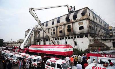 Baldia Factory fire: Four Government officials found involved