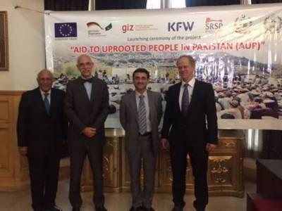 FATA economic development plan unveiled by EU