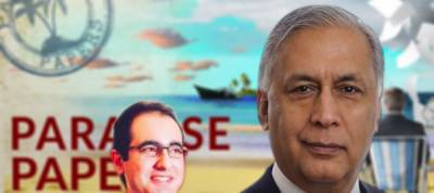 Former PM Shaukat Aziz, ex-Nicl chairman named in paradise papers
