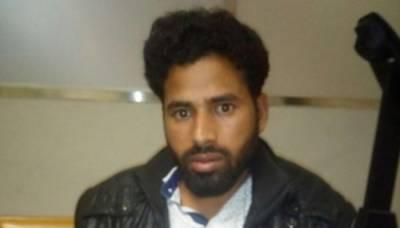 ISIS terrorist arrested from Mumbai Airport on flight from Saudi Arabia