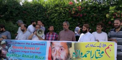 Kashmir an internationally recognized dispute: Waza