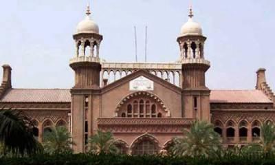 LHC seeks Justice Baqir Najfi report on Model Town case