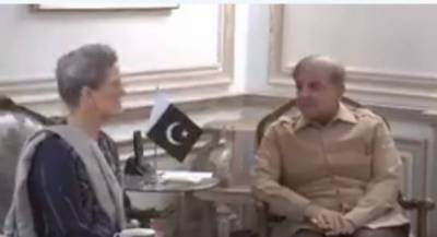 Pakistan, UIS share good relations for decades: Shahbaz