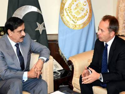 Pakistan UK vow to work together for regional peace