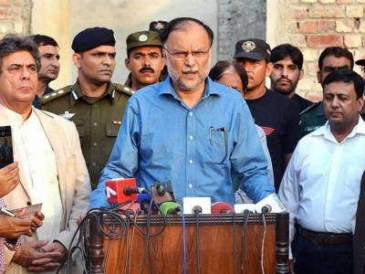 People to vote in 2018 general elections on basis of performance: Interior Minister