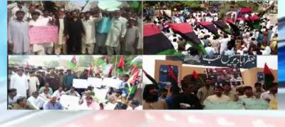 PPP takes out protest rallies in several cities